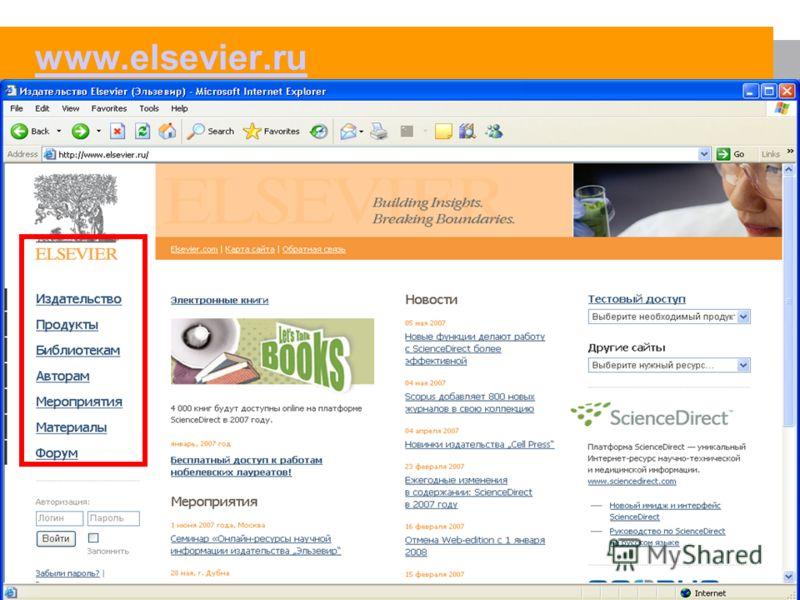 www.elsevier.ru