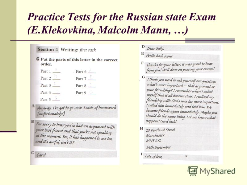 Practice Tests for the Russian state Exam (E.Klekovkina, Malcolm Mann, …)