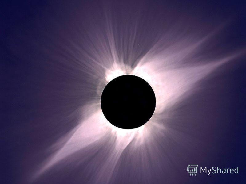 Лунные затмения Раз в месяц Луна располагается позади Земли на одной линии с ней и Солнцем. Если бы плоскости лунной и земной орбит совпадали, то мы могли бы наблюдать солнечное и лунное затмения каждый месяц. Но это случается не так часто, потому чт