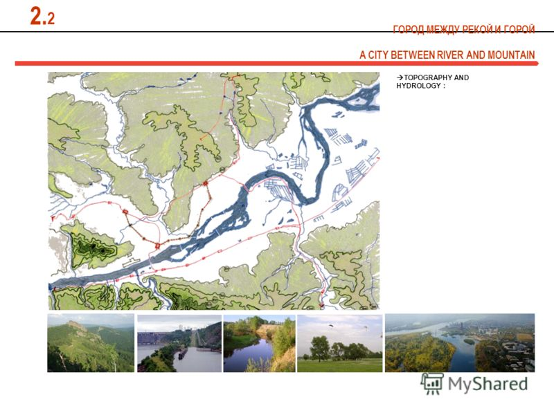 TOPOGRAPHY AND HYDROLOGY : ГОРОД МЕЖДУ РЕКОЙ И ГОРОЙ A CITY BETWEEN RIVER AND MOUNTAIN 2. 2