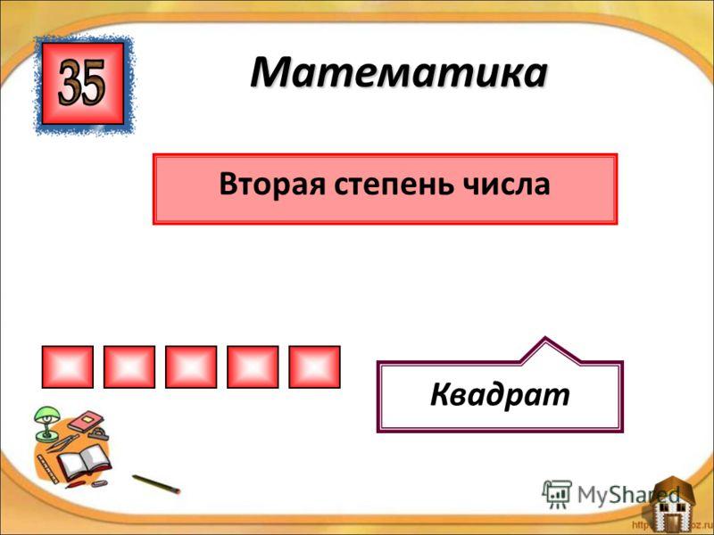 Как записать общий вид числа, которое при делении на 5 дает остаток 7? При делении на 5 не может быть остатка 7 Математика