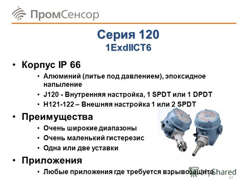 ОПЦИИ 1180 – 1190 – 1195 ПОЗОЛОЧЕННЫЕ КОНТАКТЫ 11 АМПЕР ПРИ 125/250 В AC Герметичный микропереключатель 46