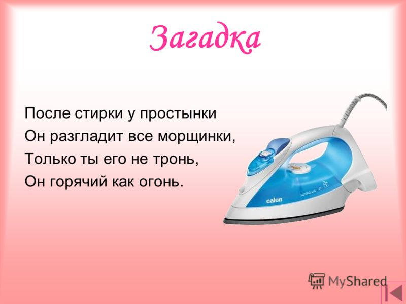 Торты: рецепты простые в домашних условиях с фото 1