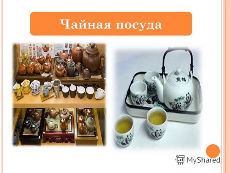 «Р АЗБЕРИ ПОСУДУ » Кухонная посуда Столовая посуда
