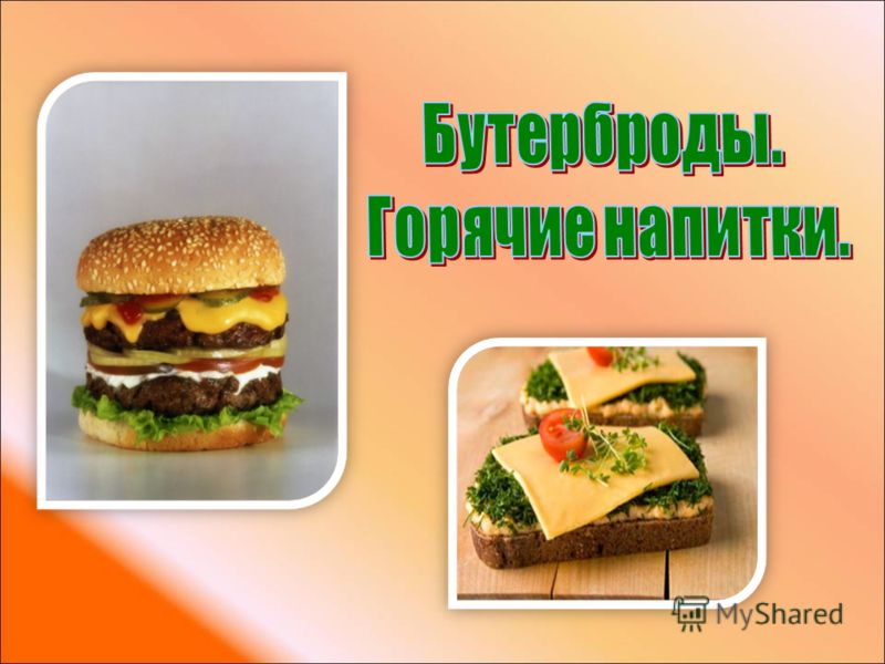 Вкусное блюдо из баклажанов со сметаной