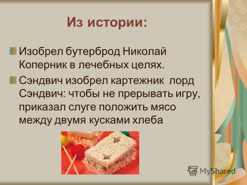 Новые блюда из рыбы рецепты с фото