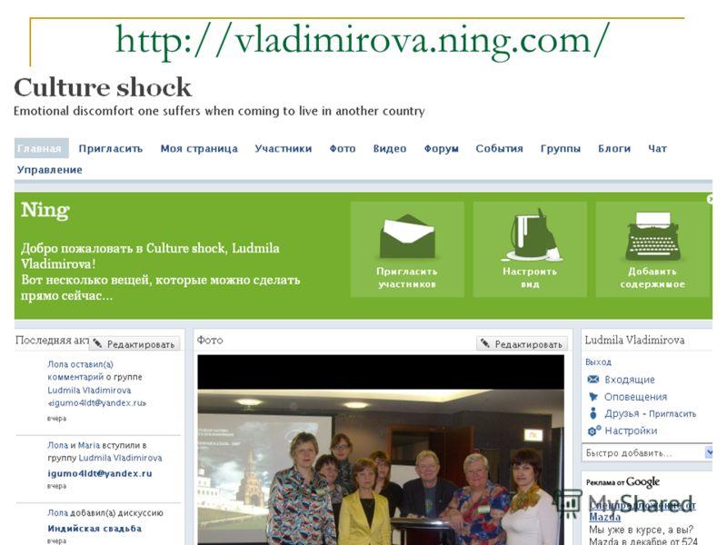 http://vladimirova.ning.com/