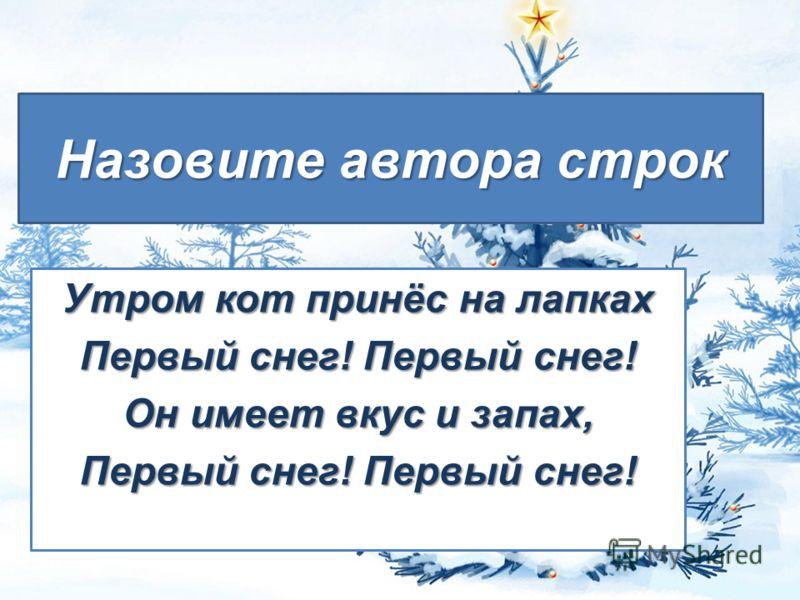 Ответ С. Есенин