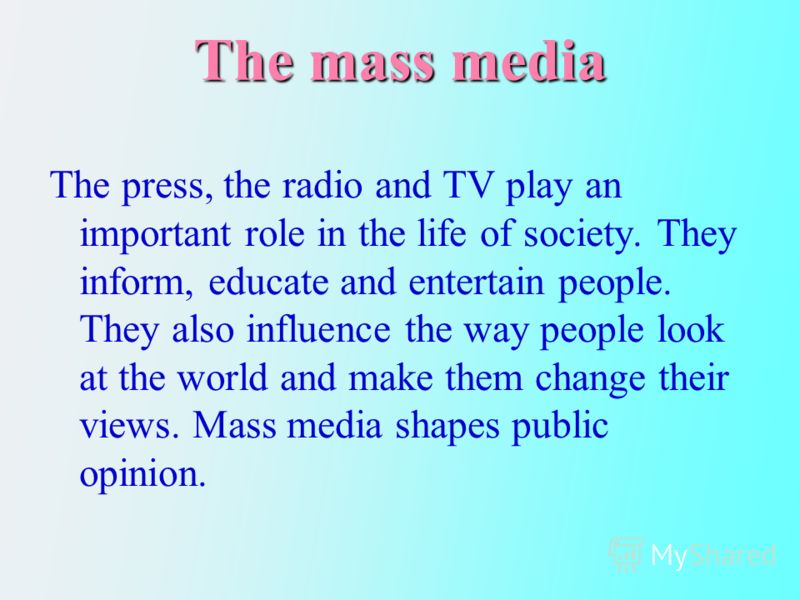 the development and influence of mass media essay In media studies, media psychology, communication theory and sociology, media influence and media effects are topics relating to mass media and media culture effects on individual or audience thought, attitudes and behavior.