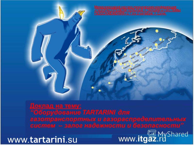 Доклад на тему: Оборудование TARTARINI для газотранспортных и газораспределительных систем – залог надежности и безопасности Доклад на тему: Оборудование TARTARINI для газотранспортных и газораспределительных систем – залог надежности и безопасности