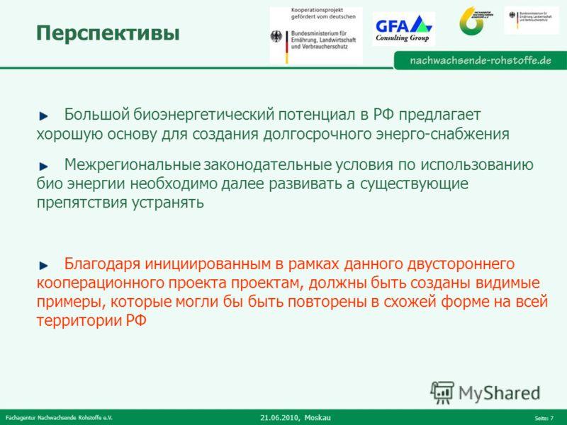 Fachagentur Nachwachsende Rohstoffe e.V. 21.06.2010, Moskau Seite: 7 Большой биоэнергетический потенциал в РФ предлагает хорошую основу для создания долгосрочного энерго-снабжения Межрегиональные законодательные условия по использованию био энергии н