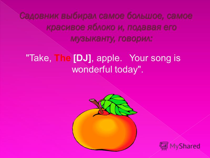 Take, The [DJ], apple. Your song is wonderful today.