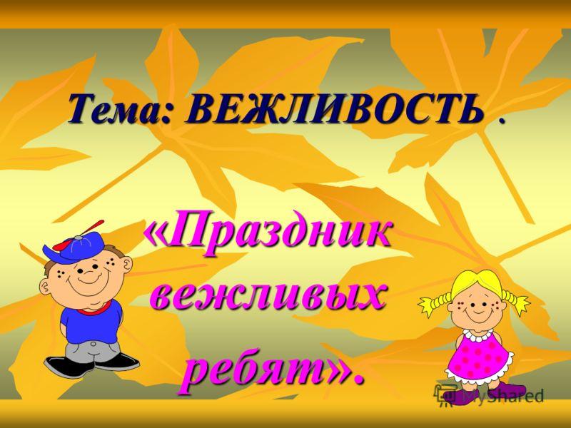 татар теле 6 класс хайдарова