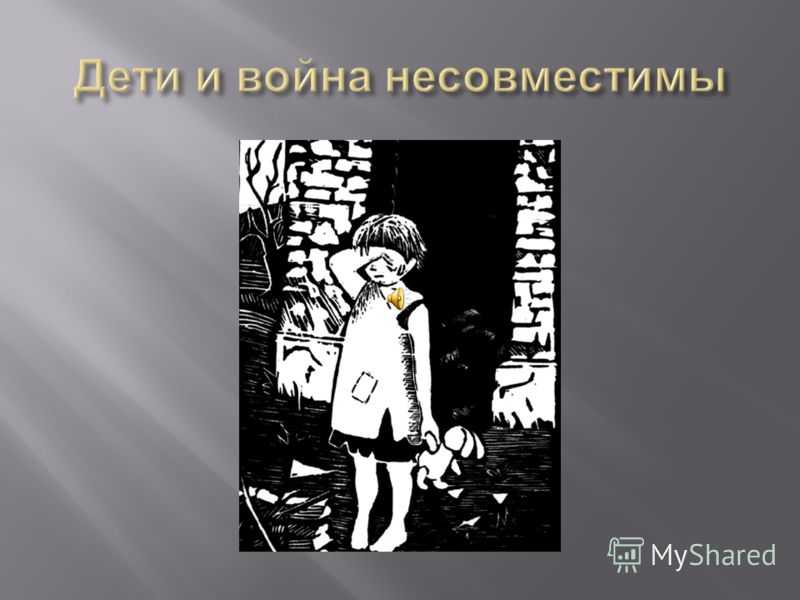 выполнила Курчёва Т. П., учитель МОУ « Алексейковская СОШ »