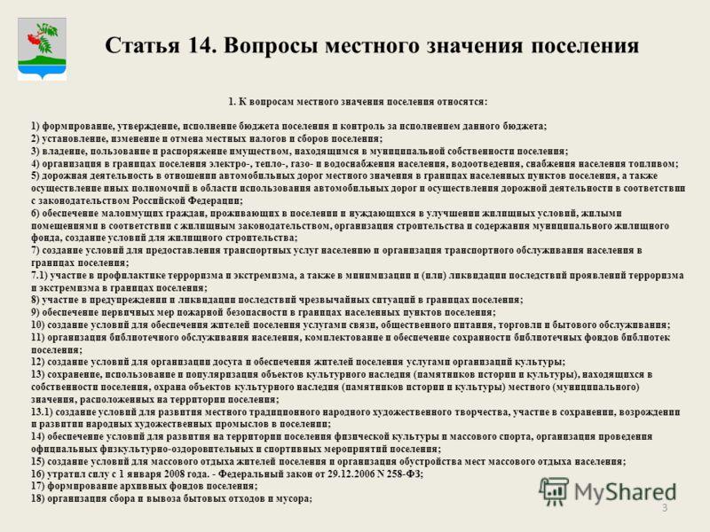 "Презентация на тему: ""11"