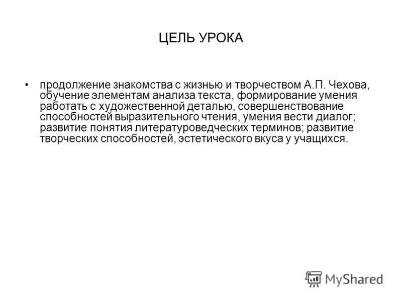 сочинение по русскому языку на тему знакомства