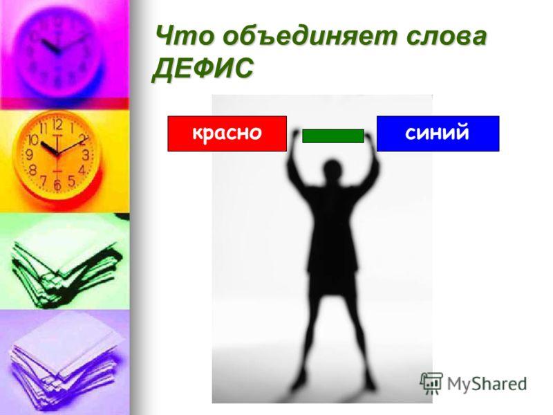 КЛЮЧ К ТЕСТУ 2. КЛЮЧ К ТЕСТУ 2. 12345678910 ААГГВВАВАВ