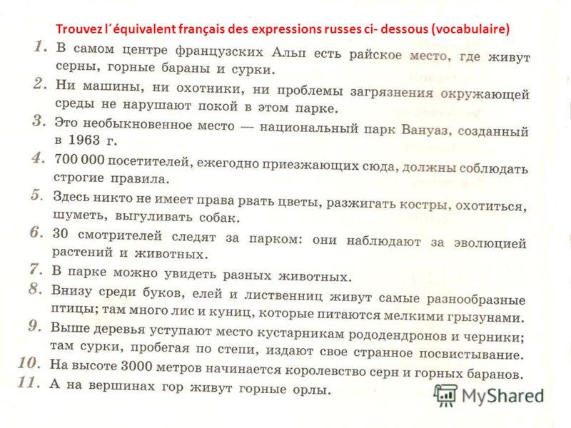 Trouvez l΄équivalent français des expressions russes ci- dessous (vocabulaire)