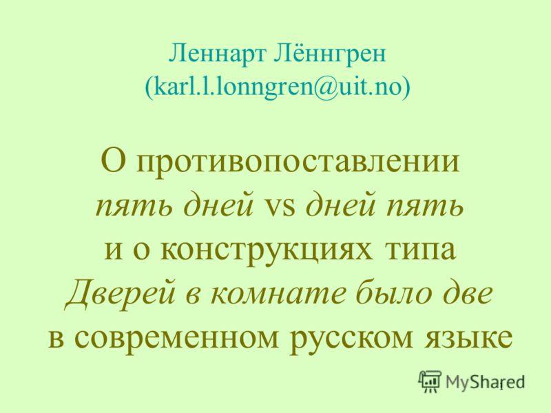 1 Леннарт Лённгрен (karl.l.lonngren@uit.no) О противопоставлении пять дней vs дней пять и о конструкциях типа Дверей в комнате было две в современном русском языке