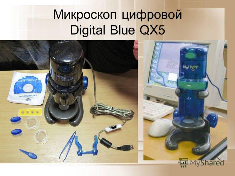 Микроскоп цифровой Digital Blue QX5