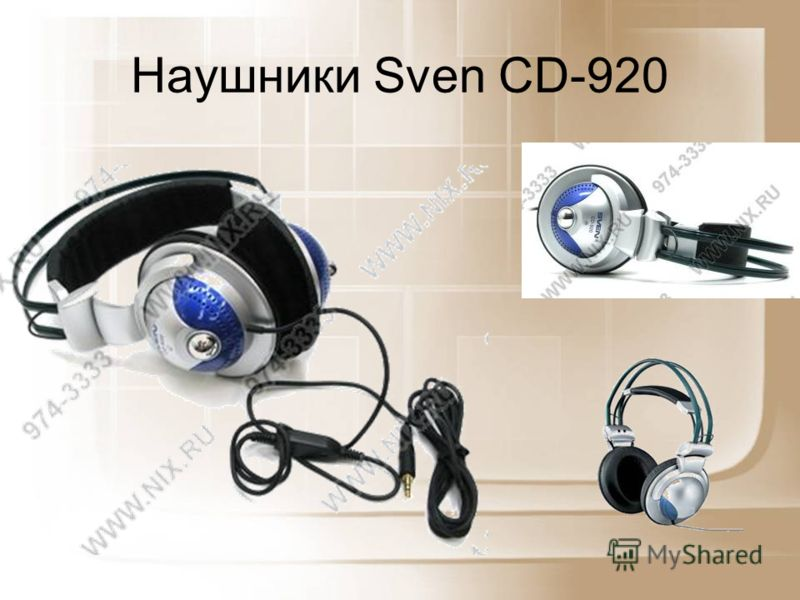 Наушники Sven CD-920