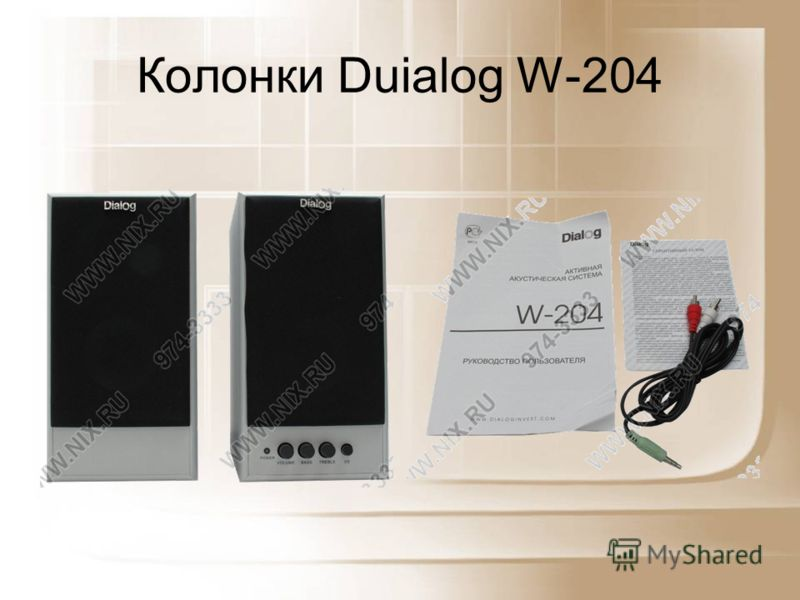 Колонки Duialog W-204