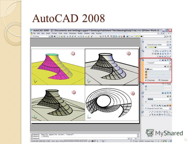 AutoCAD 2008 11