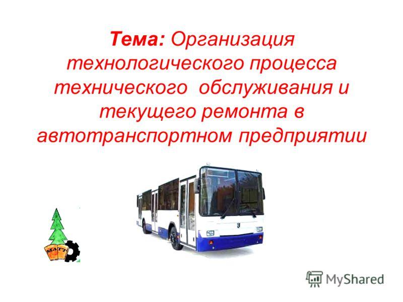 Главная - fkremont.admin-smolensk.ru