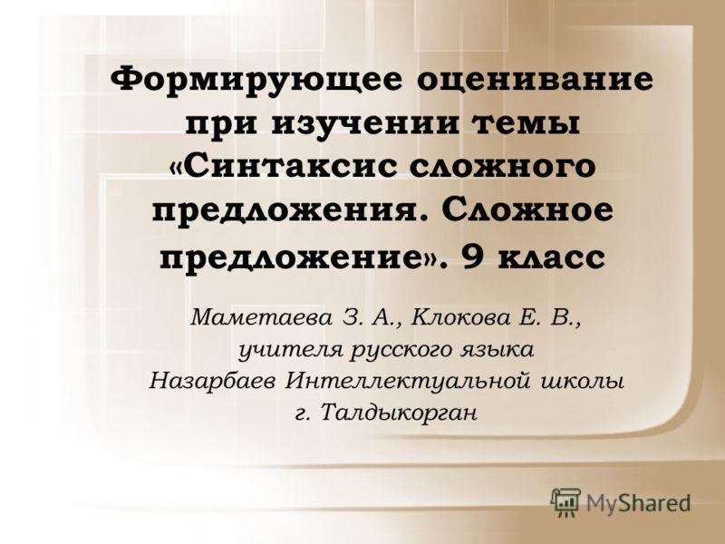 Соглашение о Зачете Денежных Средств образец