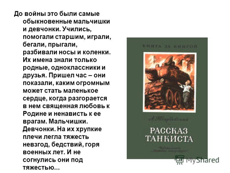 День танкиста 2017 поздравления танкисту
