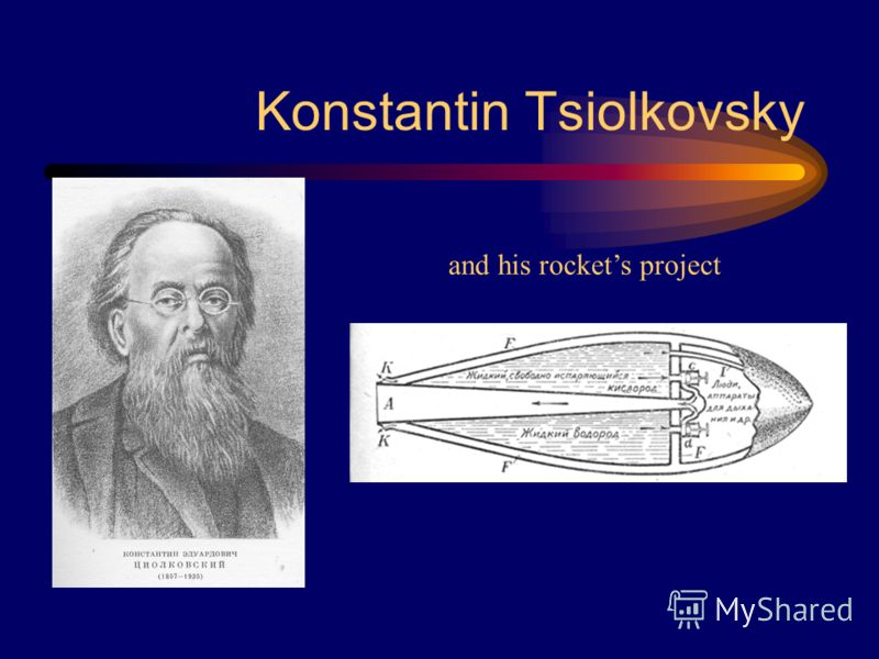 Konstantin Tsiolkovsky and his rockets project