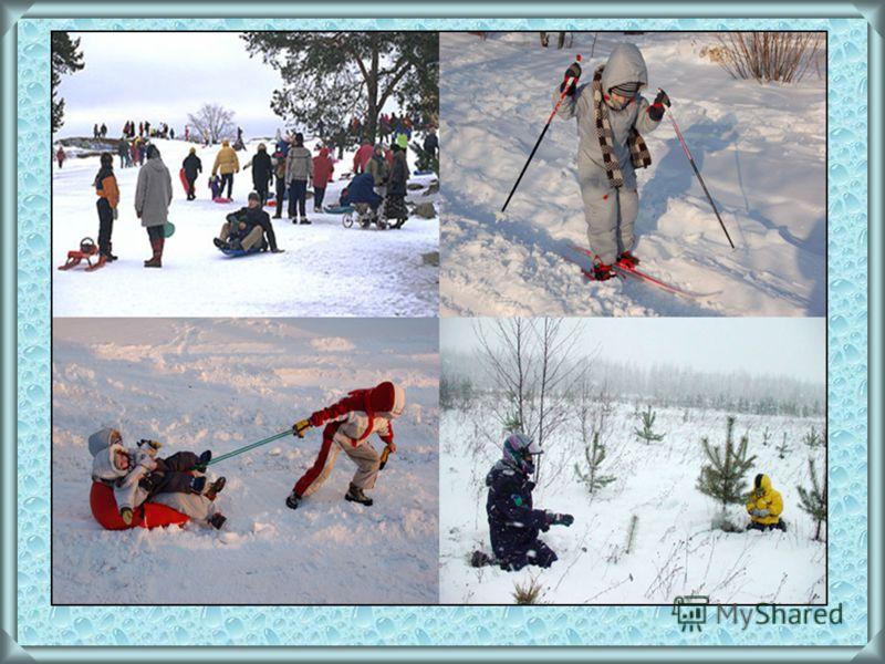 Спросили однажды у Мальчишки: - Ну-ка, скажи ты: какая бывает зима? - Зима бывает весёлая! – крикнул Мальчишка. – Зимой все катаются на санках, на лыжах и на коньках! А ещё играют в снежки! Вот какая бывает зима!