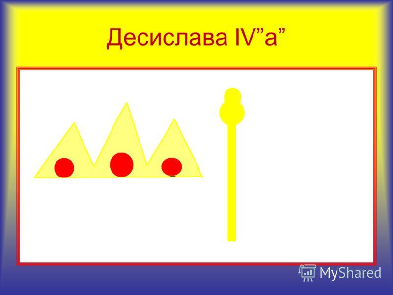 Васил IVб