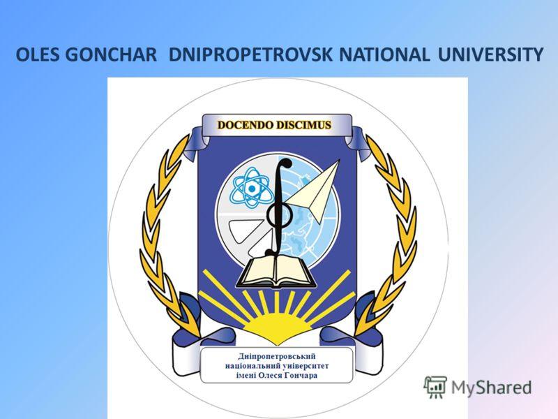 OLES GONCHAR DNIPROPETROVSK NATIONAL UNIVERSITY