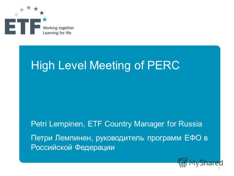 1 High Level Meeting of PERC Petri Lempinen, ETF Country Manager for Russia Петри Лемпинен, руководитель программ ЕФО в Российской Федерации