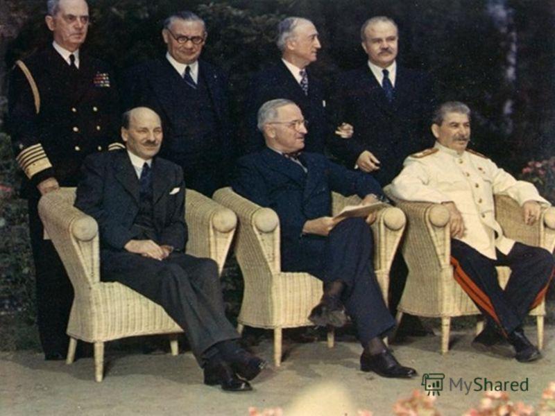 17 июля-2 августа 1945г. в Потсдаме состоялась последняя встреча «Большой тройки». Было решено сохранить Германию единым государством, были установлены новые европейские границы, от Германии отторгались Восточная Пруссия, польские земли. Германия и Б
