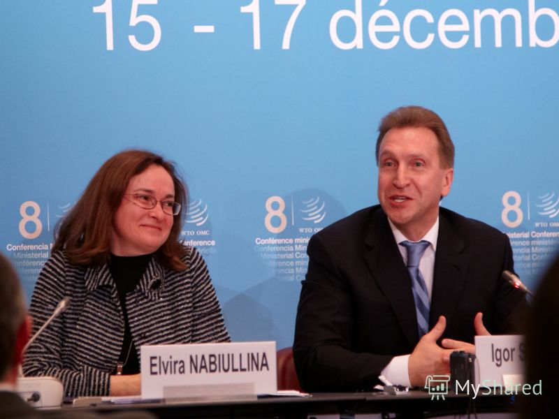 www.worldec.ru 5