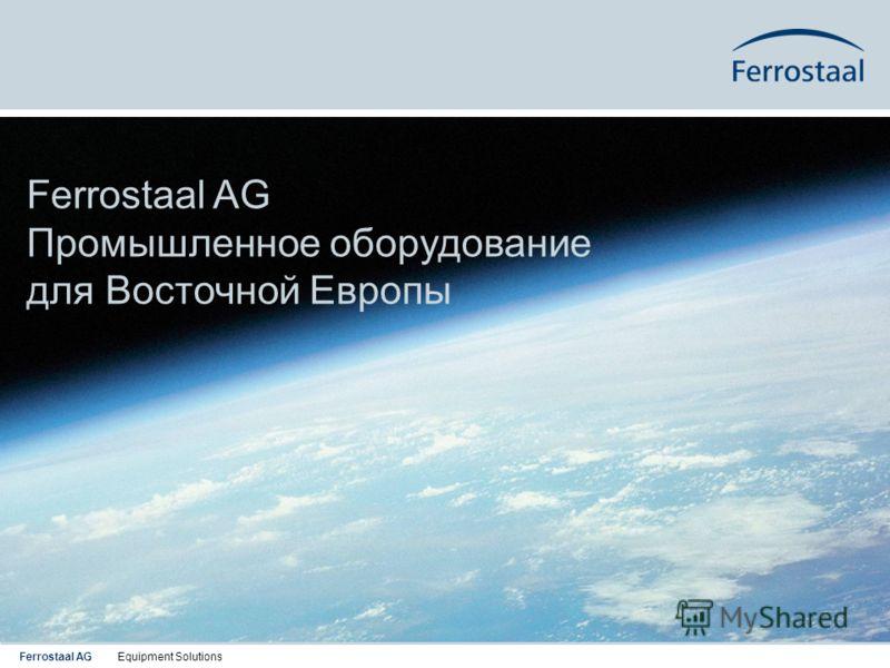 Ferrostaal AG Equipment Solutions Ferrostaal AG Промышленное оборудование для Восточной Европы