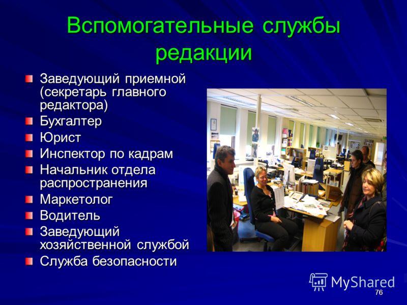 Радиостанция Майкл Кийт | скачать