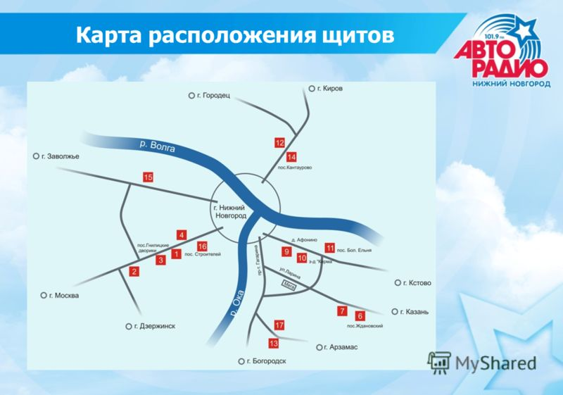 Карта расположения щитов