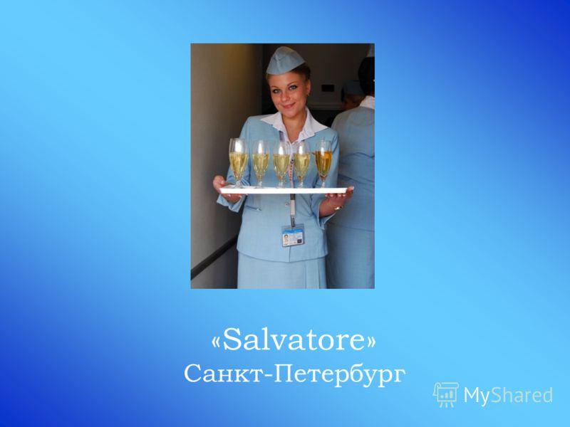 «Salvatore» Санкт-Петербург