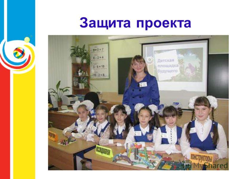 Рай для маленьких детей