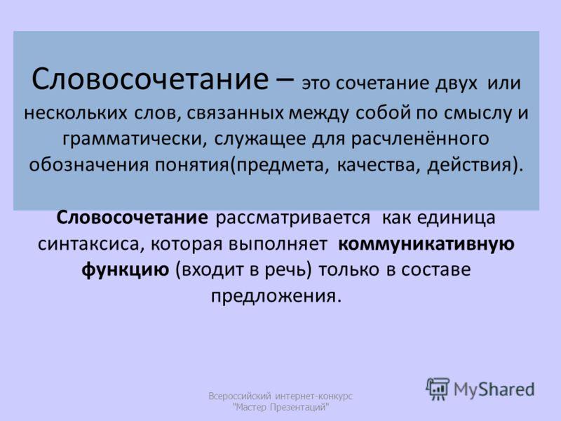 Смелые розы Мастер Презентаций http://www.deti-66.ru/