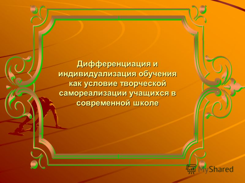 Гдз по Математики Автор Алимов