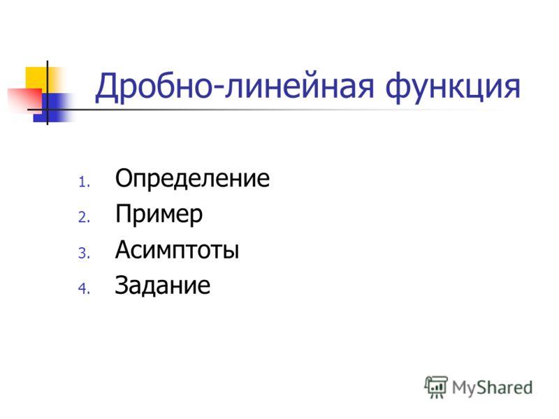 Омельченко Татьяна Михайловна Не мыслям надо учить, А учить мыслить. Э.Кант