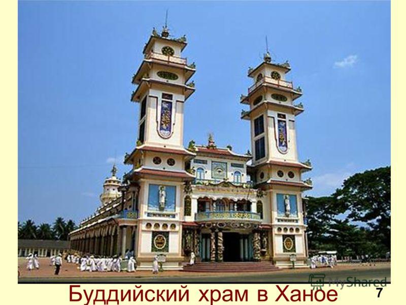 Буддийский храм в Ханое 7