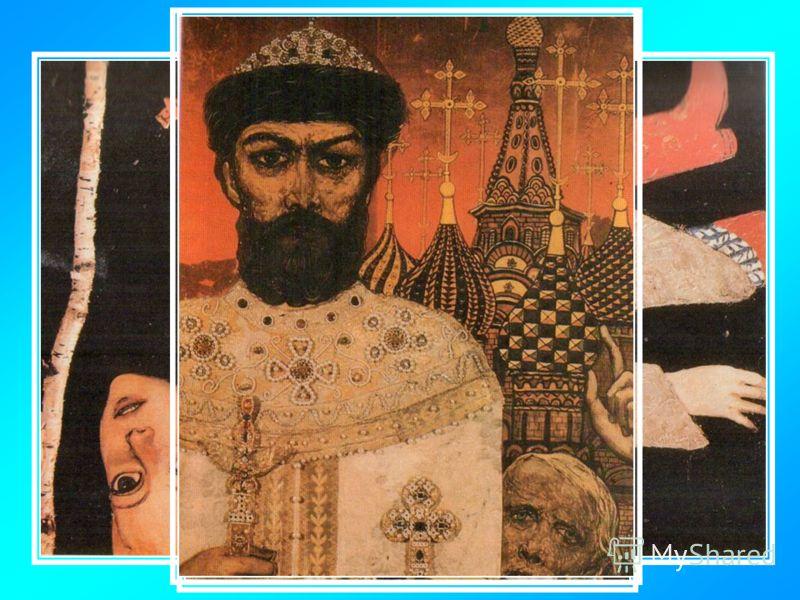 Урок по истории России Тема: Смутное время в России