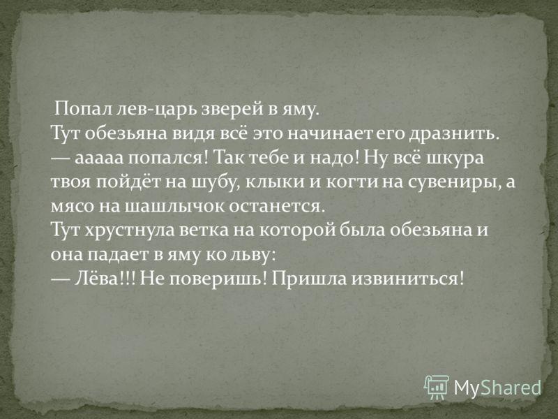 Работа Дарии Орловой