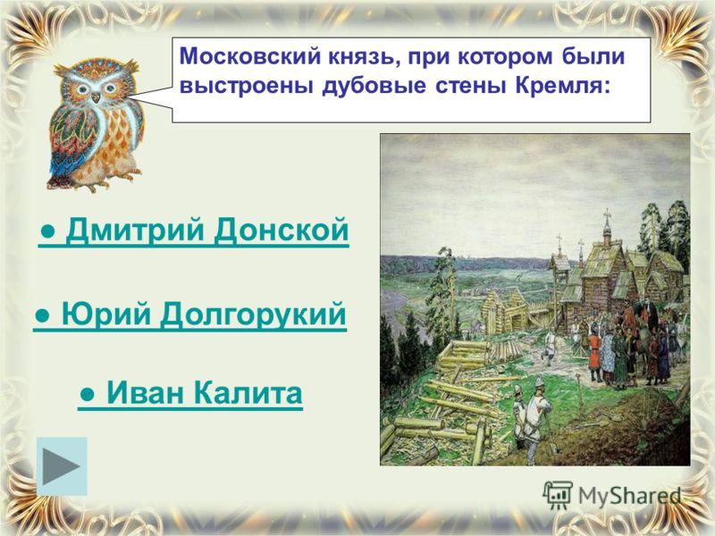 Бланк Выдачи Канцтоваров