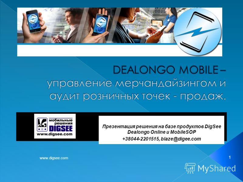 www.digsee.com 1 Презентация решения на базе продуктов DigSee Dealongo Online и MobileSOP +38044-2201515, blaze@digee.com